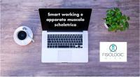 Lavorare da casa in sicurezza: una postazione ergonomica a costo zero Copertina
