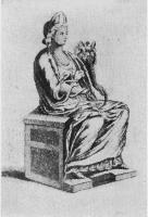 I culti misterici e la Bona Dea di Boville  Copertina