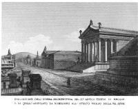 Il tempio di Ercole sulla via Appia Copertina